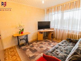 2 комнатная квартира Kaune, Vilijampolėje, Raudondvario pl.