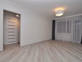 4 комнатная квартира Vilniuje, Lazdynuose, Erfurto g.