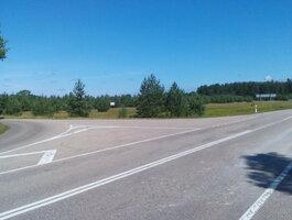 Land Šventojoje, Terminalo kel.