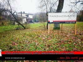 Land Kauno r. sav., Domeikavoje, Pakalnės g.