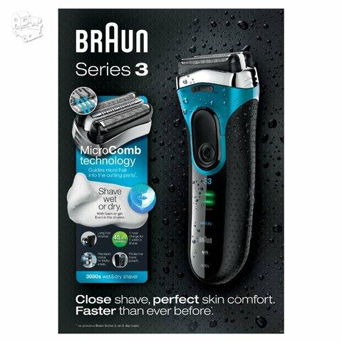 Barzdaskute BRAUN S3, -99,99e. kaip nauja, sukomplektuota,