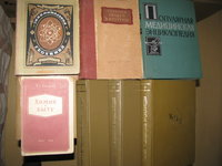 Medicininė literatūra rusų kalba