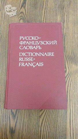 Rusų -Prancūzų kalbų žodynas