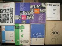 Knygos apie aktorius ir muziką rusų kalba