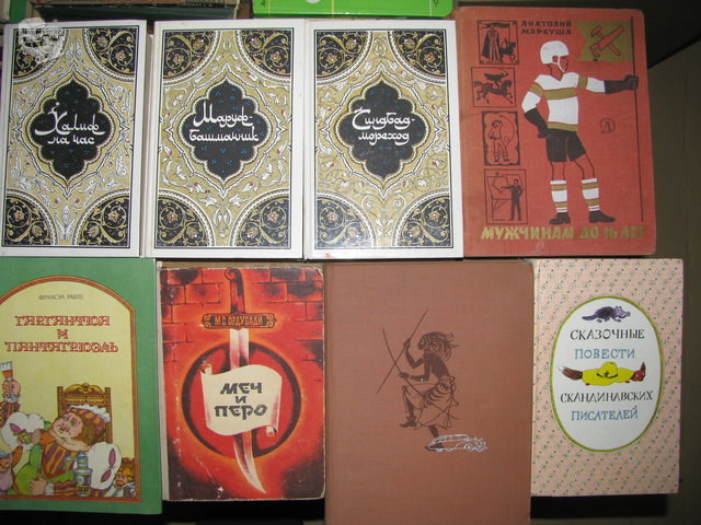 Pasakų knygos rusų kalba
