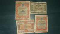 1954 - 56m. obligacijos.