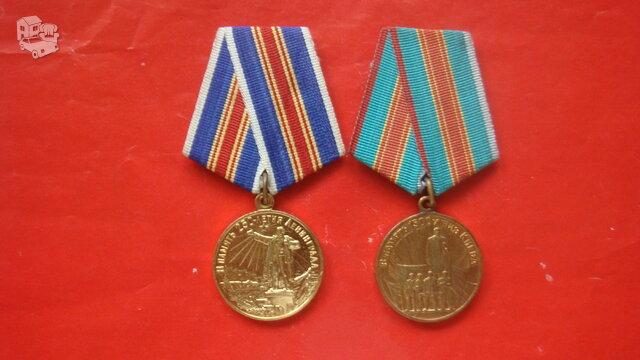 Medaliai.