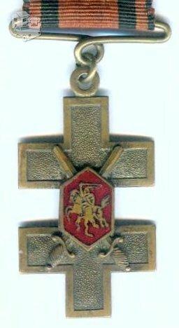Kryžius kolekcijai