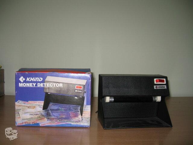 Pinigų detektorius.