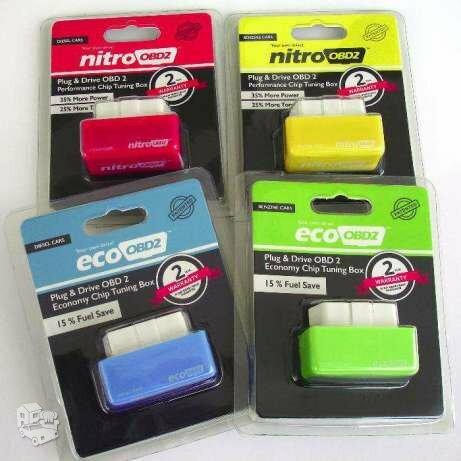 NITRO chipbox (4 rūšių) www.VideoRegistratorius.eu
