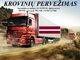 Skubių krovinių/siuntų gabenimas transportu į/iš Latvijos/