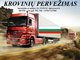Skubių krovinių/siuntų gabenimas transportu į/iš Bulgarijos/
