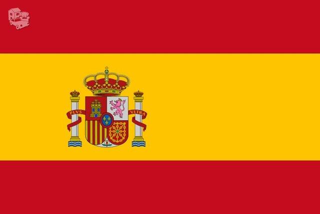 Skubių krovinių/siuntų gabenimas transportu į/iš Ispanijos /