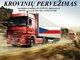 Skubių krovinių/siuntų gabenimas transportu į/iš Čekijos/ Čekiją