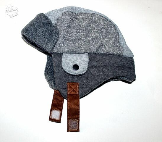 NEXT Žieminė kepurė  3-9 mėn. berniukui.