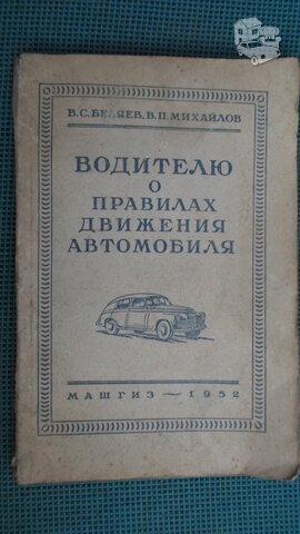 Kelių eismo taisyklės 1952 m.