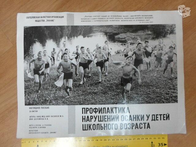 Cccp plakatai
