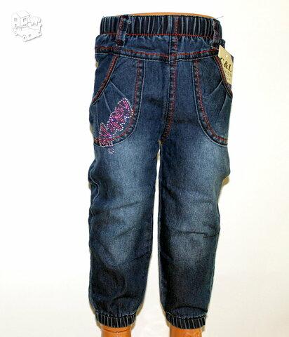 Džinsai 1-3 met. mergaitėms tik po 9 eur.. Vaikiškų džinsų I