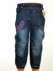 Nauji Aladino džinsai su nedideliu defektu