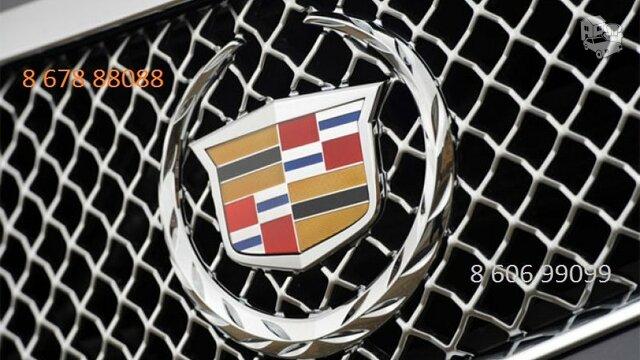 Cadillac Dalimis Naudotos Cadillac Dalys