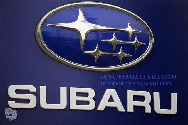 Subaru dalimis
