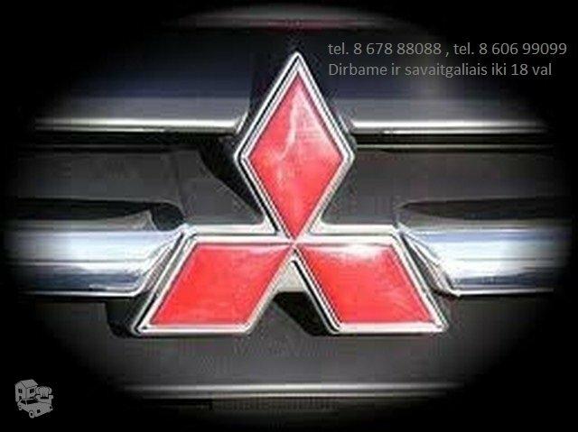 Mitsubishi dalimis