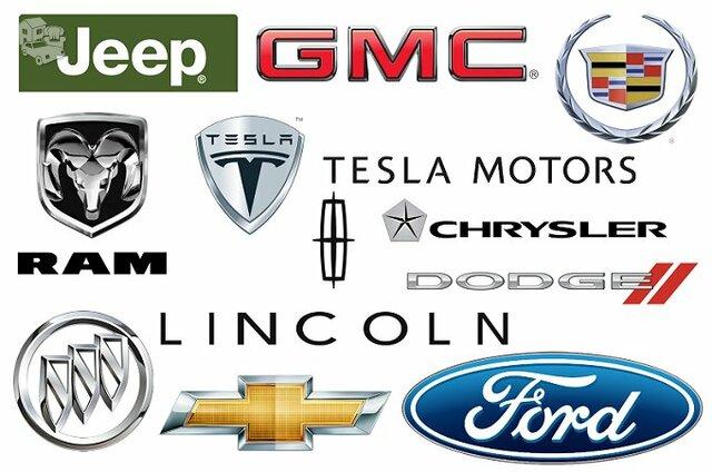 Oldsmobile dalys, autodalys, dalimis