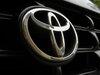 Toyota dalys, autodalys, Toyota dalimis