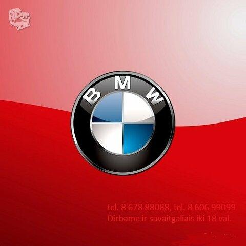 BMW 2 klases dalimis. Bmw originalios autodalys pigiau