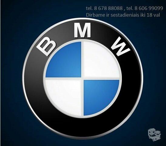 BMW 2 klases detales. Bmw autodalys pigiau