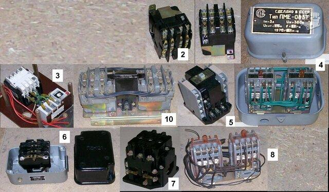 Elektromagnetiniai variklių paleidėjai