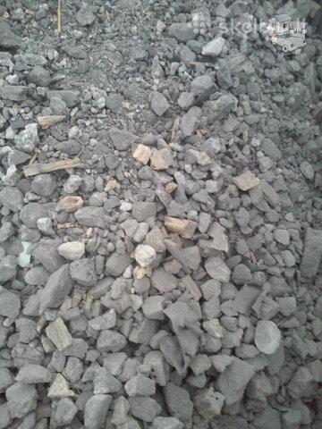 Malto betono skalda Klaipeda