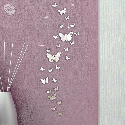 Veidrodiniai drugeliai, 30vnt.