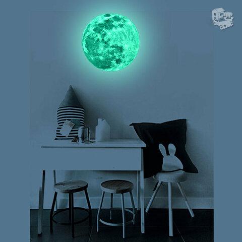 Sienos lipdukas tamsoje šviečiantis mėnulis, 30cm