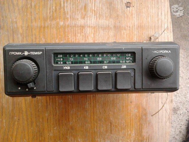 Sena automobilinė radija