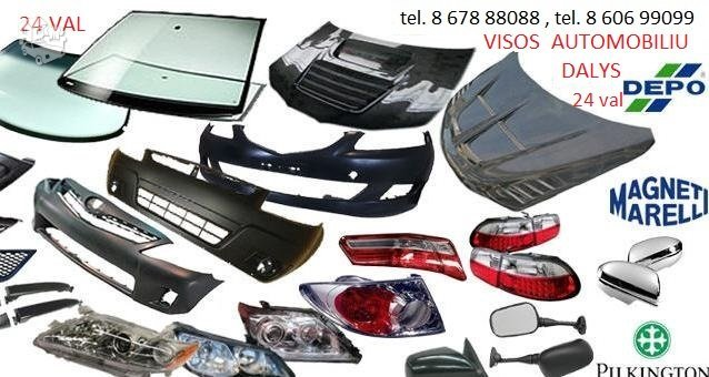 Fiat žibintai / kėbulo dalys