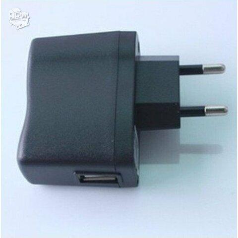 USB įkroviklis 500 mA 0.5A 5 V