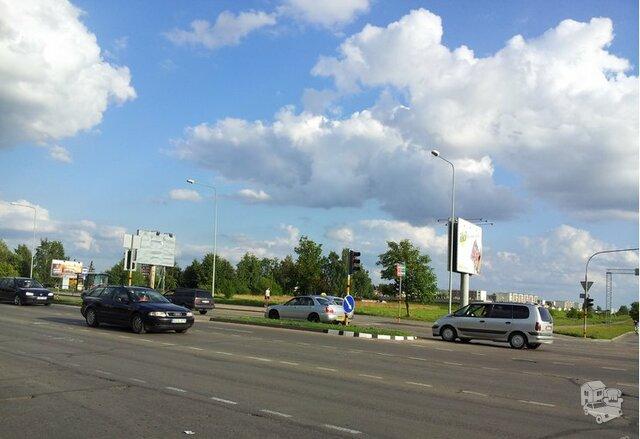 Sklypas Panevėžyje, Centre, Klaipėdos g.