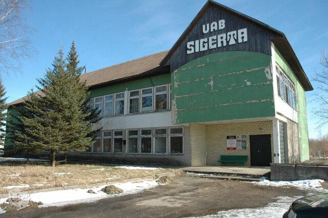Gamybos/sandėliavimo Patalpų nuoma Mažeikiuose, Troškučių g.