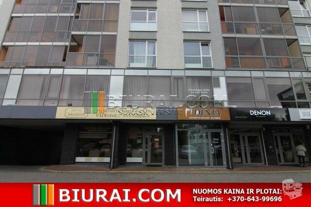 Kitos Patalpų nuoma Vilniuje, Šiaurės miestelis, Ulonų g.
