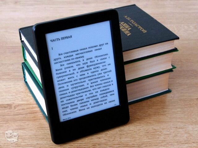 Kindle PAPERWHITE skaityklė 79 Eur